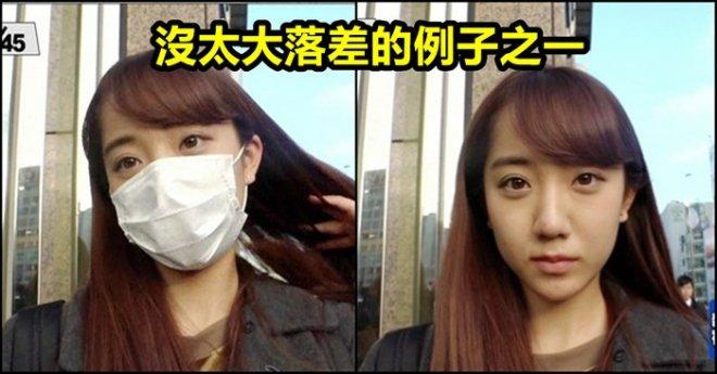 戴口罩都是正妹嗎?」日本節目找來了100位實驗對象來揭曉這神聖的問題!